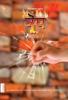 Dada Bhagwan & Deepakbhai Desai - аЁ•а©ЌаЁ°а©‹аЁ§ (In Punjabi) artwork