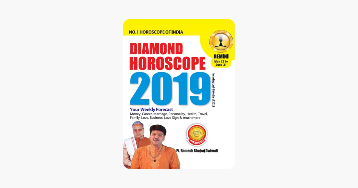 DIAMOND HOROSCOPE GEMINI 2019