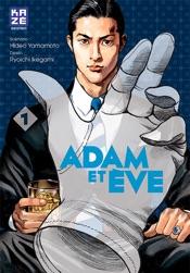 Adam et Eve T01