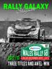 Alexandru Dobai & Martin Holmes - Rally Galaxy 2017/12 artwork
