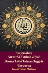 Terjemahan Surat Al-Fatihah  Juz Amma Edisi Bahasa Inggris Berwarna