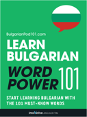 Learn Bulgarian - Word Power 101