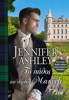 Jennifer Ashley - Το πάθος του λόρδου Μακένζι artwork