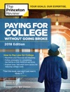 Paying For College Without Going Broke 2018 Edition
