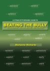 Beating The Bully