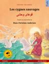 Les Cygnes Sauvages     Franais  Persan Farsi Dari  Livre Bilingue Pour Enfants Daprs Un Conte De Fes De Hans Christian Andersen 4-6 Ans Et Plus Avec Livre Audio MP3  Tlcharger