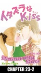 Itazurana Kiss Chapter 23-2