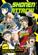 Shonen Attack Magazin #5