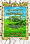 Commonly Disregarded Quranic Rulings