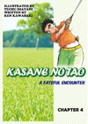 KASANE NO TAO Chapter 4