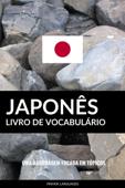 Livro de Vocabulário Japonês: Uma Abordagem Focada Em Tópicos Book Cover