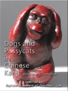 Dogs And Pussycats In Chinese Kanji Debunking Confusion