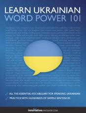 Learn Ukrainian - Word Power 101