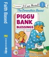 Berenstain Bears Piggy Bank Blessings