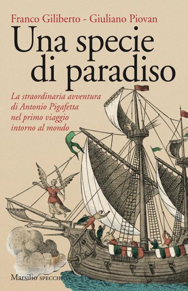 Una specie di paradiso di Franco Giliberto & Giuliano Piovan