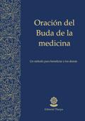 Oración del Buda de la Medicina