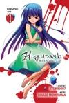 Higurashi When They Cry Massacre Arc Vol 1
