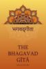The Bhagavad Gita - Vyasa