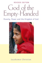 God Of The Empty-Handed