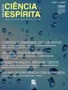 Revista Cincia Espirita
