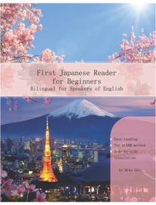 First Japanese Reader for Beginners La couverture du livre martien