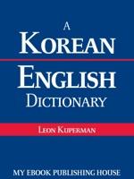 A Korean – English Dictionary