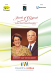 Jewels of Gujarat: Sandra & Rajnikant 'Rajju' Devidas Shroff
