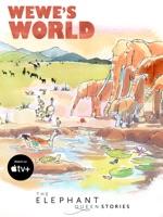 Wewe's World