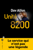 Unité 8200 - Dov Alfon