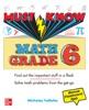 Must Know Math Grade 6