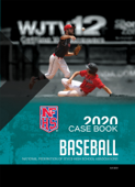 2020 NFHS Baseball Case Book