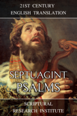 Septuagint: Psalms