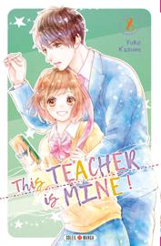 This Teacher is Mine! T08
