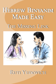 Hebrew Binyanim Made Easy, the missing link