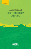 Letteratura araba Book Cover