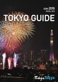 Tokyo Guide – For Japan Travel