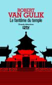 Le fantôme du temple