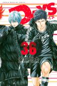 DAYS(36)
