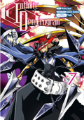Infinite Dendrogram (Manga) Volume 7
