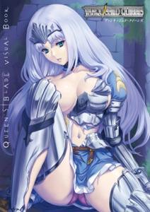 ヴァンキッシュド・クイーンズ Book Cover