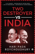 Two Destroyer Vs India
