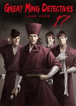 Great Ming Detectives Chapter 17