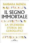 Il segno immortale Book Cover