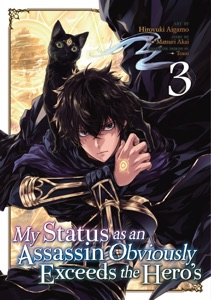 My Status as an Assassin Obviously Exceeds the Hero's (Manga) Vol. 3 Book Cover