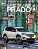 スタイルRV Vol.150 トヨタ ランドクルーザー・プラド No.4 Book Cover