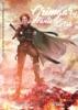 Grimgar of Fantasy and Ash: Volume 17