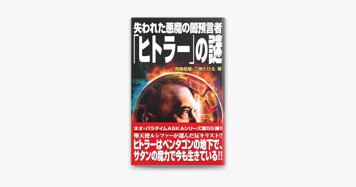 霊媒 闇 師 の 闇・道化師のペーテン(ヤミドウケシノペーテン)カード情報・評価・価格(最安値)