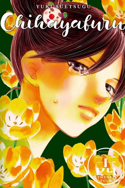 Chihayafuru Volume 24