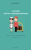 SU F. B. - Learn Hotel Housekeeping kunstwerk