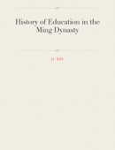 History of Education in the Ming Dynasty